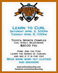 Spring_2016_LearnToCurl